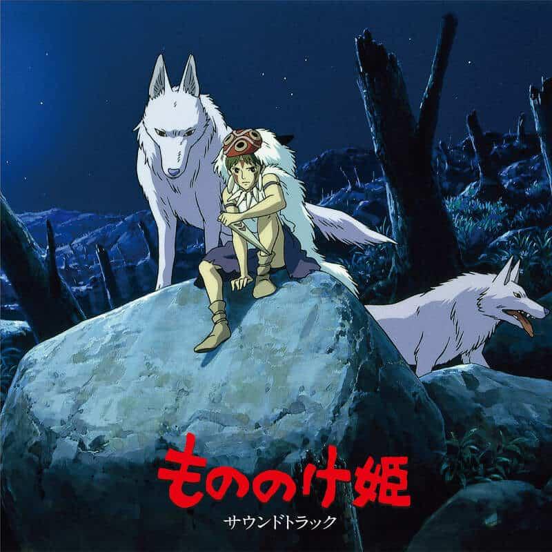 Joe Hisaishi Princess Mononoke Soundtrack Norman Records Uk