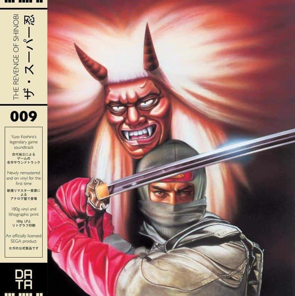 The Revenge Of Shinobi by Yuzo Koshiro