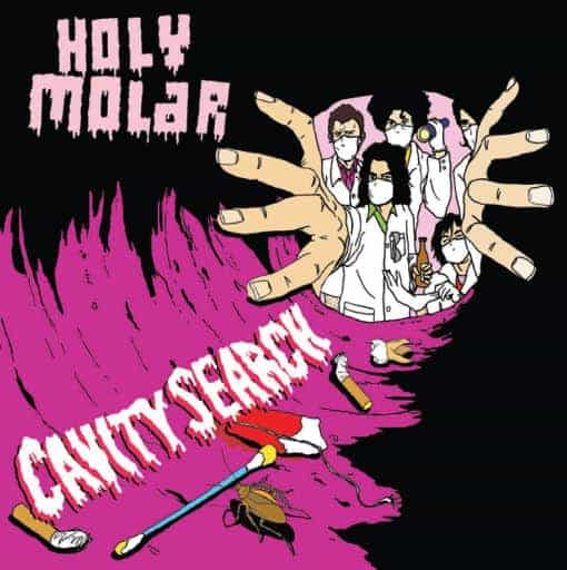 Cavity Search EP by Holy Molar