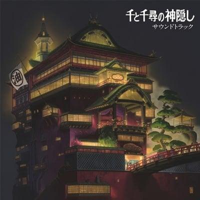 Spirited Away (Soundtrack) by Joe Hisaishi