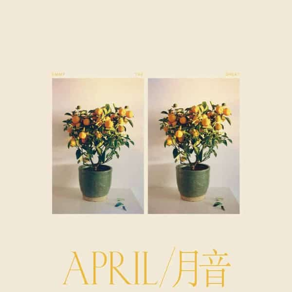 April / 月音 by Emmy The Great