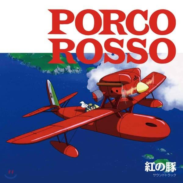 Porco Rosso Soundtrack by Joe Hisaishi