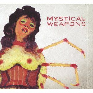 Mystical Weapons by Mystical Weapons