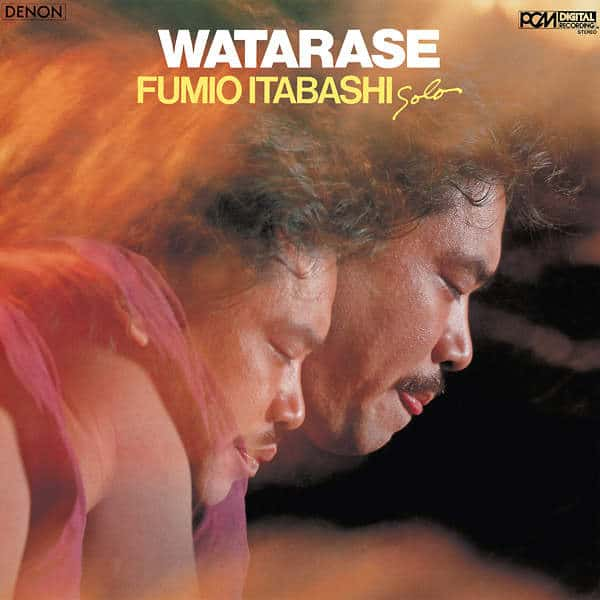 Watarase by Fumio Itabashi