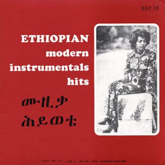 Ethiopian Modern Instrumentals Hits by Various
