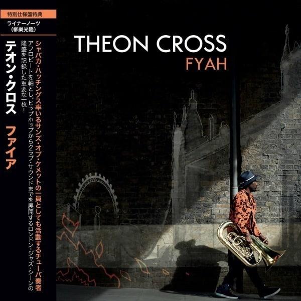 36. Theon Cross - Fyah