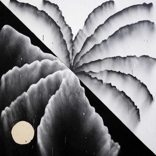 Heaven Inc. by Shlohmo