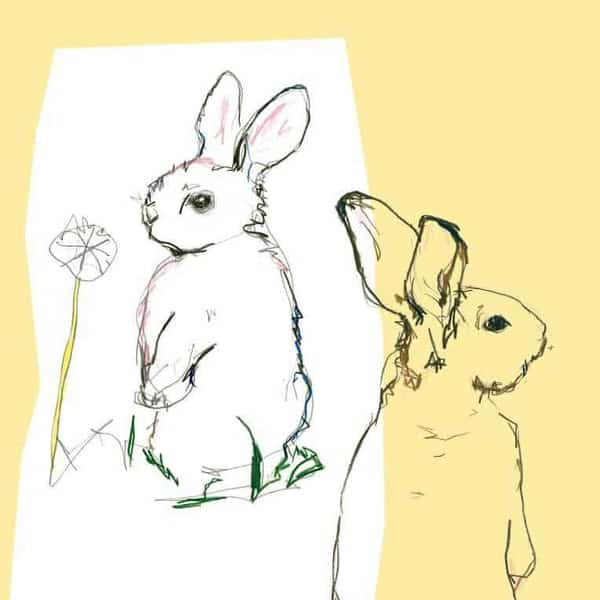 Look Around by Beat Happening