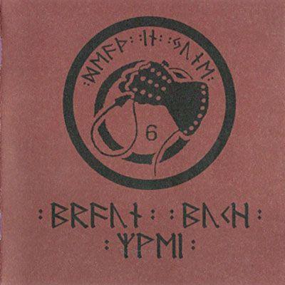 Braun Buch Zwei by Death In June