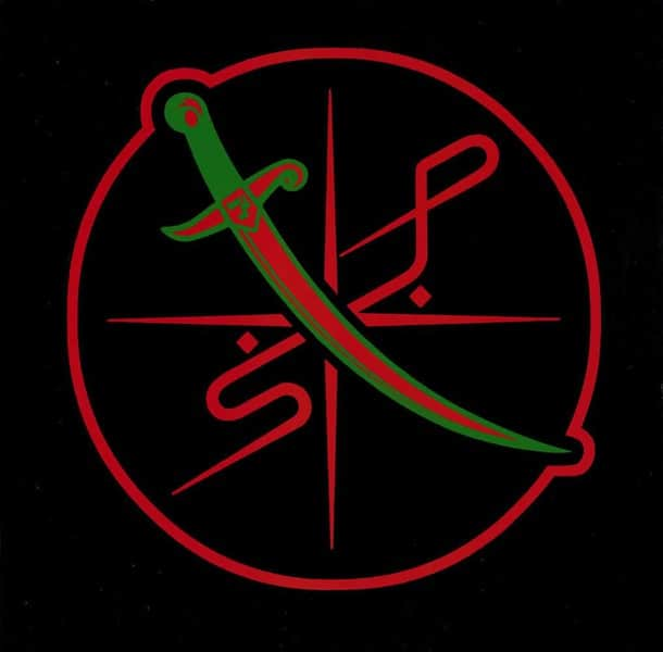 Of Light by Shabazz Palaces