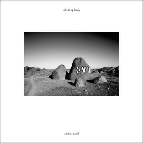 Akaline Kidal by Ahmed Ag Kaedy