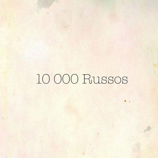 Fuzz Club Session by 10,000 Russos