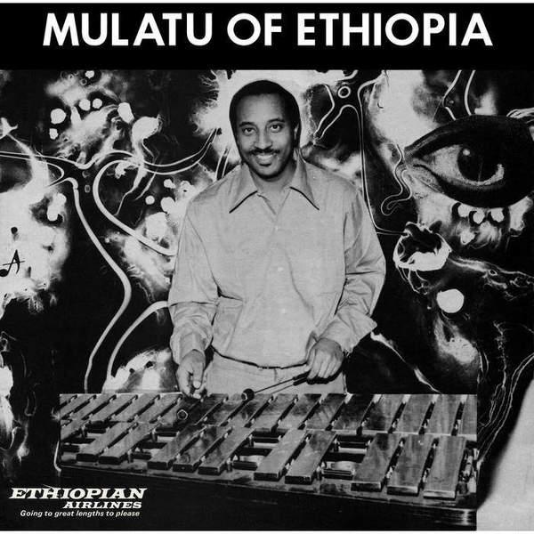 Mulatu of Ethiopia by Mulatu Astatke