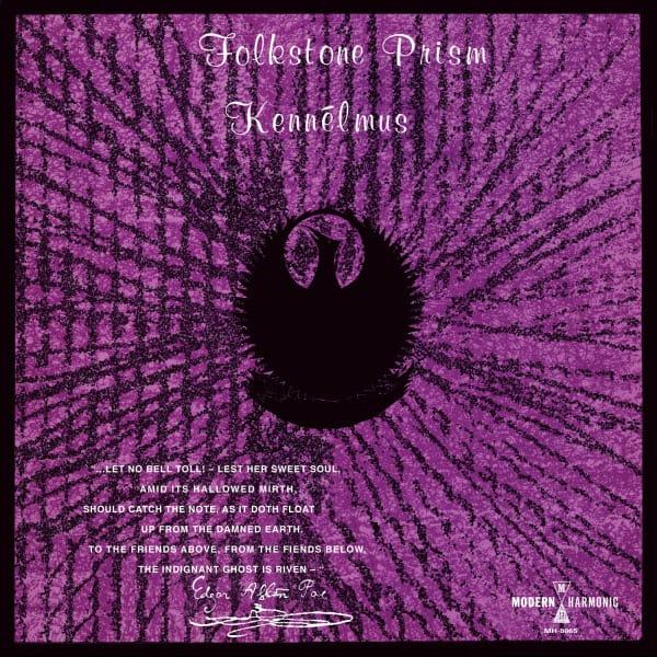 Folkstone Prism by Kennelmus