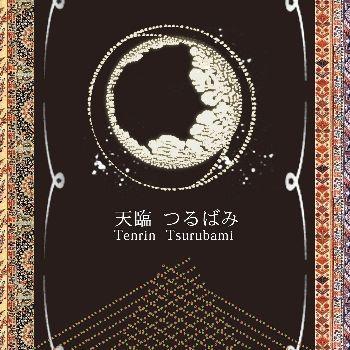 Tenrin by Tsurubami