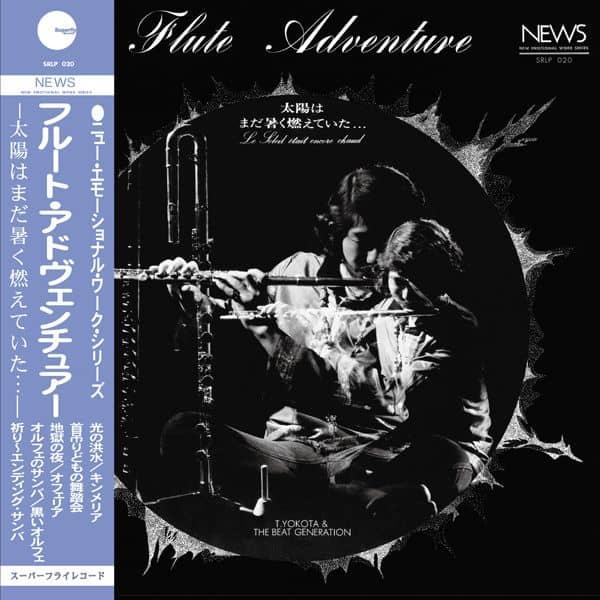Flute Adventure by Toshiaki Yokota & The Beat Generation