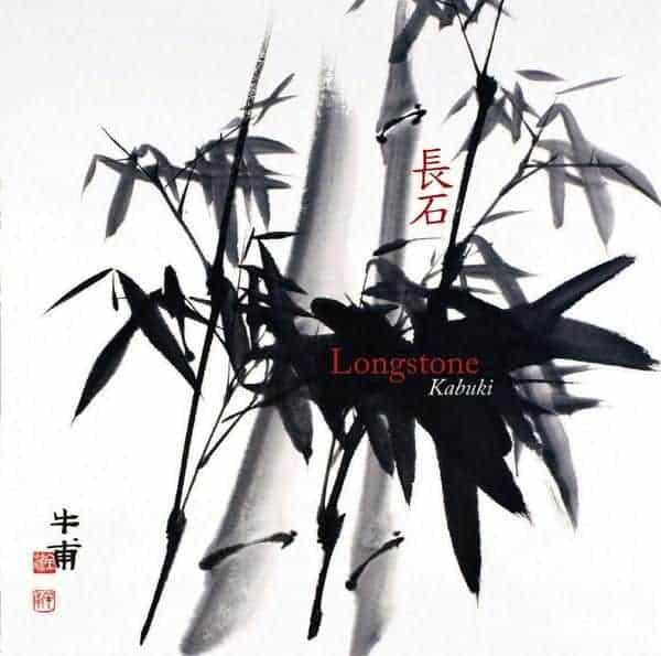 Kabuki by Longstone