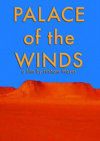 Palace of The Winds by Hisham Mayet