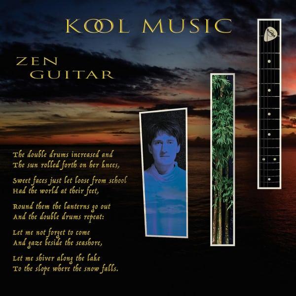 Zen Guitar by Kool Music