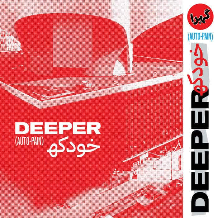 Auto-Pain by Deeper