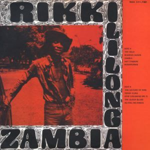 Zambia by Rikki Ililonga