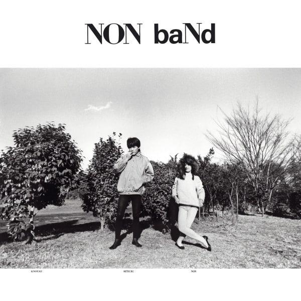 Non Band by Non Band