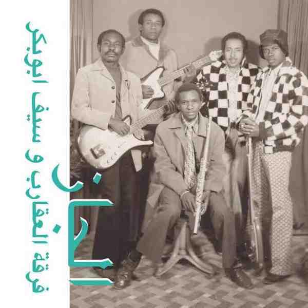 Jazz, Jazz, Jazz by The Scorpions & Saif Abu Bakr
