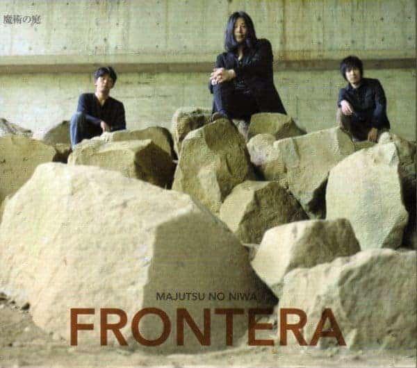 Frontera by Majutsu No Niwa