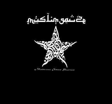 Madrass Sitar Burner by Muslimgauze