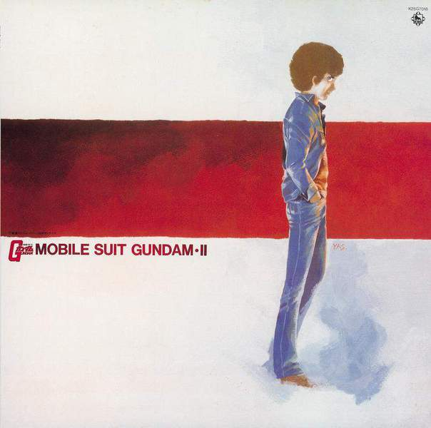 Mobile Suit Gundam II by Takeo Watanabe / Yushi Matsuyama