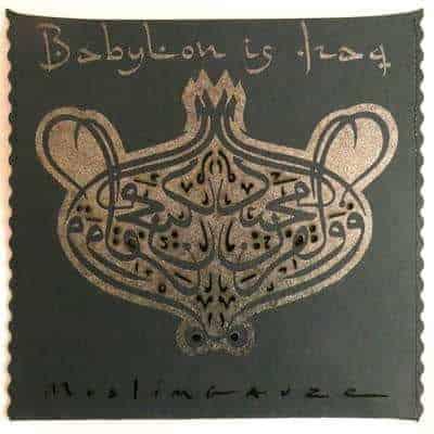 Babylon Is Iraq by Muslimgauze