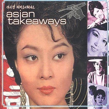Asian Takeaways by Various