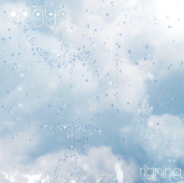 Rigning by Yagya