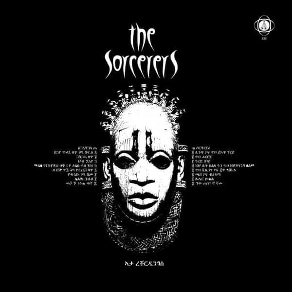 The Sorcerers by The Sorcerers