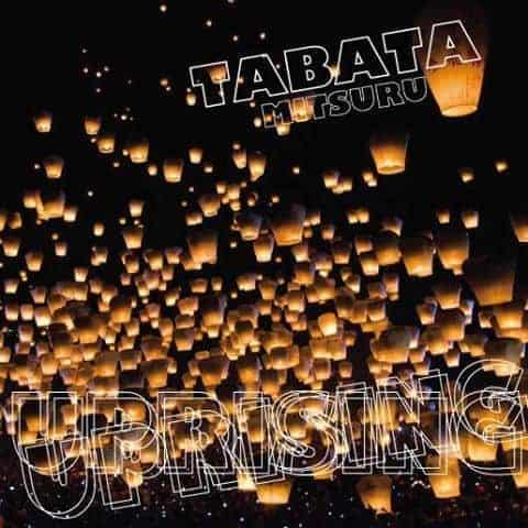 Uprising / Sky Lantern by Tabata Mitsuru