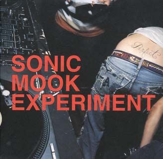 Sonic Mook Experiment by Various