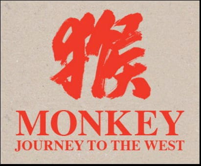 Journey To The West by Monkey