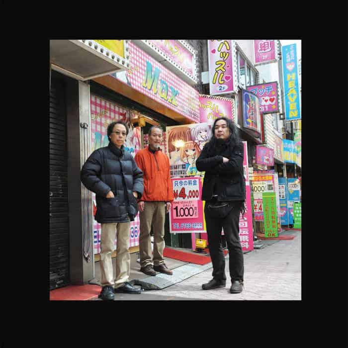 Otomejima No Otome by Miminokoto