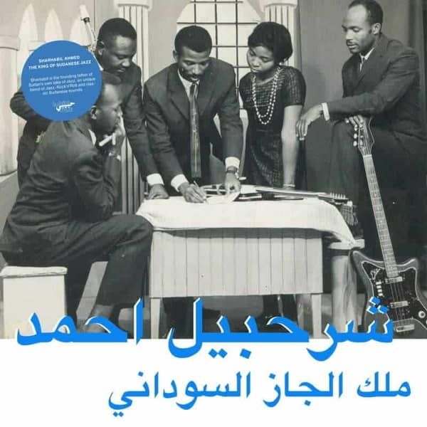 The King Of Sudanese Jazz by Sharhabil Ahmed