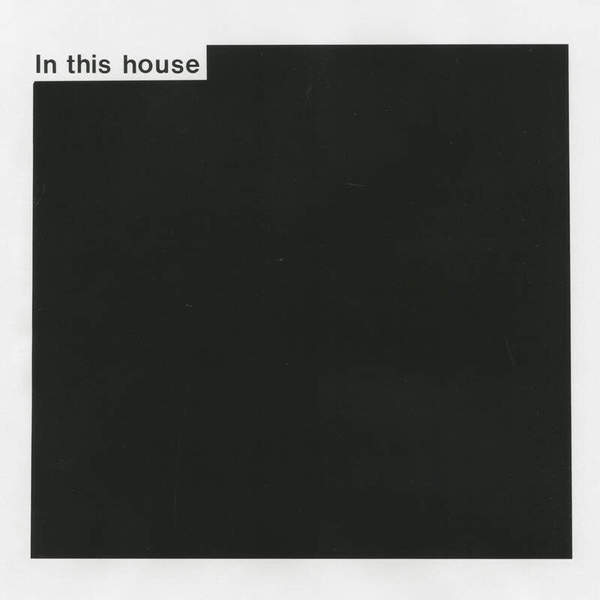 In This House by Lewsberg
