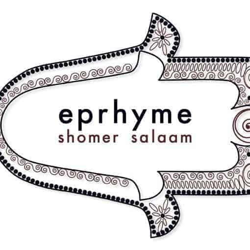 Shomer Salaam b/w My Mouth is a House of Prayer by Eprhyme