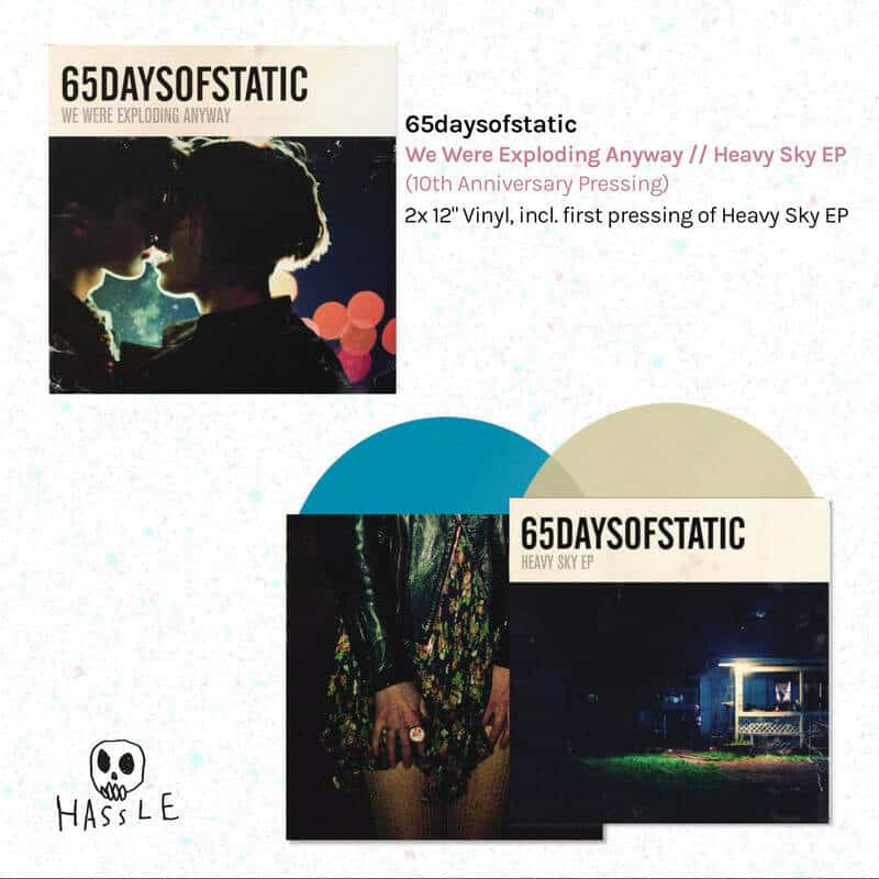 We Were Exploding Anyway // Heavy Sky EP by 65daysofstatic