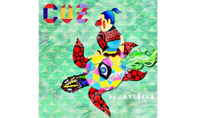 Tametebako by Cuz