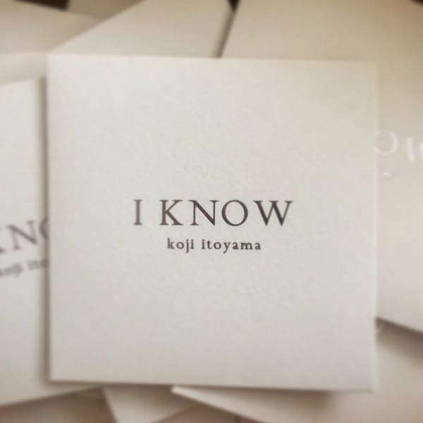 I Know by koji itoyama