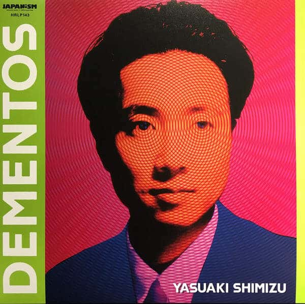 Dementos by Yasuaki Shimizu