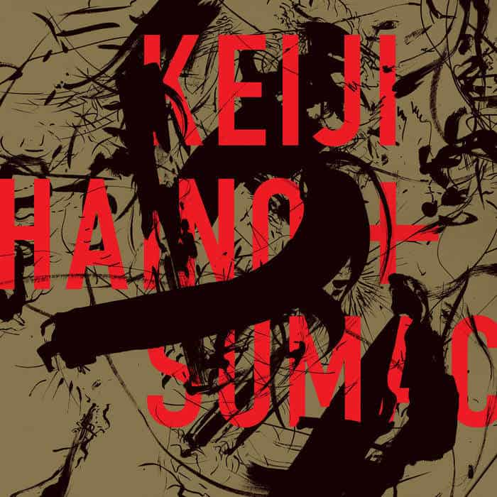 American Dollar Bill - Keep Facing Sideways, You're Too Hideous To Look At Face On by Keiji Haino & SUMAC