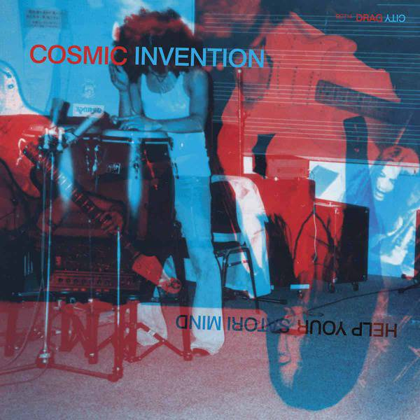 Help Your Satori Mind by Cosmic Invention