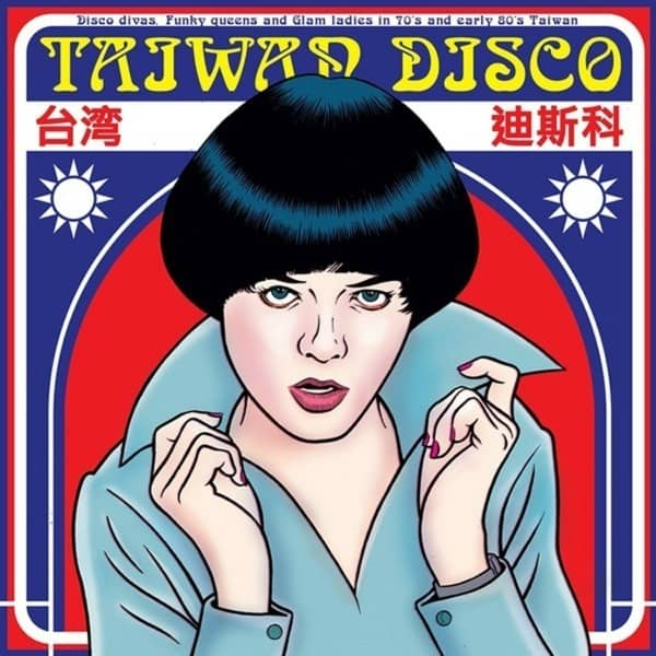 Taiwan Disco by Various