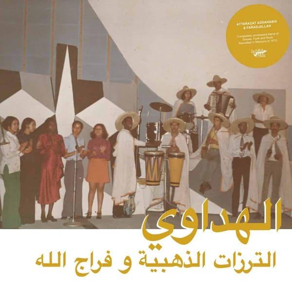 Al Hadaoui by Attarazat Addahabia & Faradjallah
