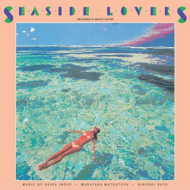 Memories in Beach House by Seaside Lovers